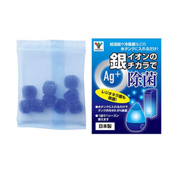 (まとめ)YAMAZEN 銀イオン抗菌剤 約6gMZC-AG6 1袋【×3セット】topseller