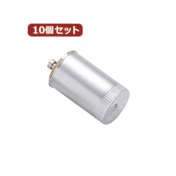 (まとめ)YAZAWA 10個セット グロー球 32形用 口金P21 FG5P1PX10【×5セット】topseller
