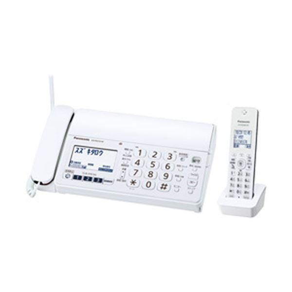 パナソニック デジタル普通紙ファクス おたっくす KX-PZ210DL-W 1台(親機1台+子機1台)topseller