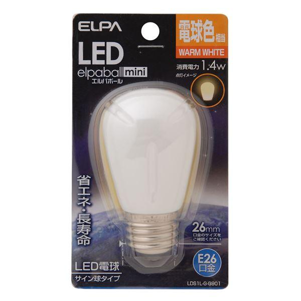(業務用セット) ELPA LED装飾電球 サイン球形 E26 電球色 LDS1L-G-G901 【×5セット】topseller