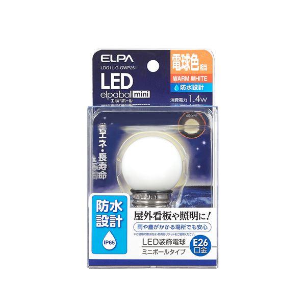 (業務用セット) ELPA 防水型LED装飾電球 ミニボール球形 E26 G40 電球色 LDG1L-G-GWP251 【×5セット】topseller