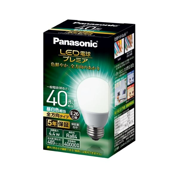 (まとめ) Panasonic LED電球40形E26 全方向 昼白 LDA4NGZ40ESW2【×5セット】topseller