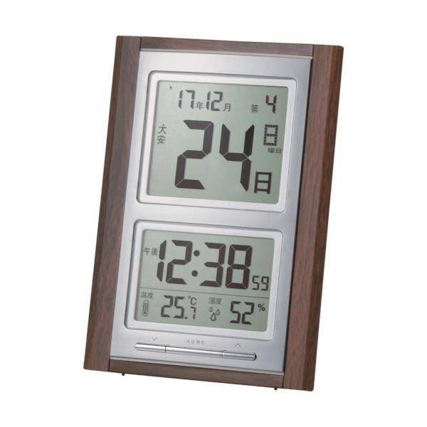 アデッソ デジタル日めくり電波時計NA-101 1個topseller