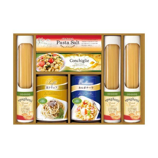 (まとめ)化学調味料無添加ソースで食べる スパゲティセット B4110626【×2セット】topseller