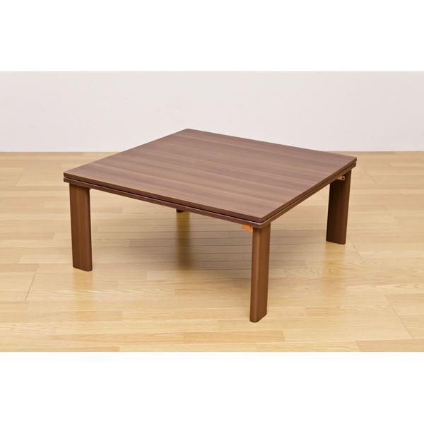 折れ脚フラットヒーターこたつテーブル(折りたたみこたつ) 【正方形/80cm×80cm】 木製 本体 ウォールナット【代引不可】topseller