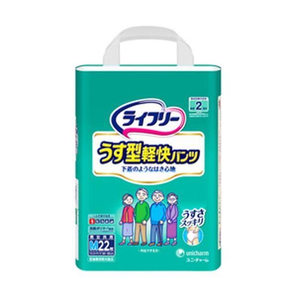 ライフリーうす型軽快パンツ Mサイズ 1パック/22枚 1箱(4パック)topseller