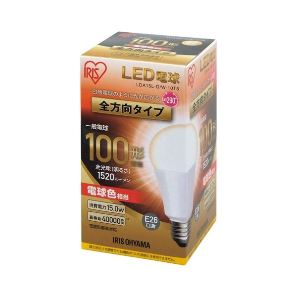 (まとめ) アイリスオーヤマ LED電球100W 全方向 電球 LDA15L-G/W-10T5【×5セット】topseller