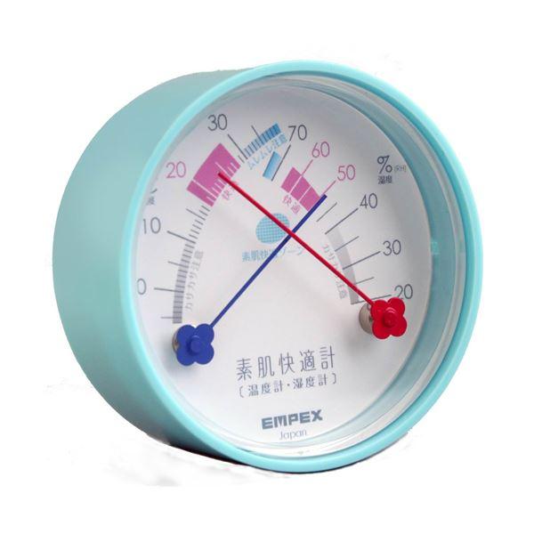 (まとめ)EMPEX 温度湿度計 素肌快適計 TM-4716 エアブルー【×5セット】topseller