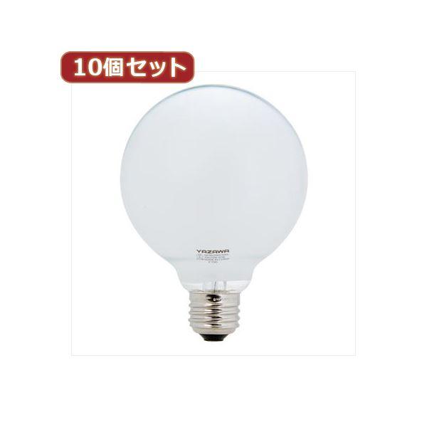 YAZAWA 10個セット 長寿命G95ボール電球 GW100110V90W95LX10topseller