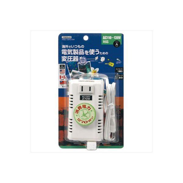 YAZAWA 海外旅行用変圧器130V270W HTDC130V270Wtopseller