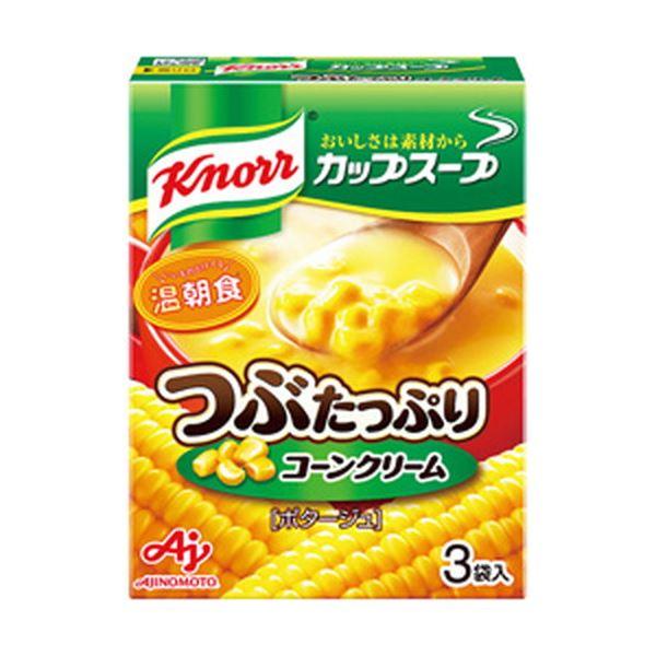 (まとめ)味の素 クノール カップスープ つぶたっぷりコーンクリーム 1箱(16.5g×3袋)【×20セット】topseller