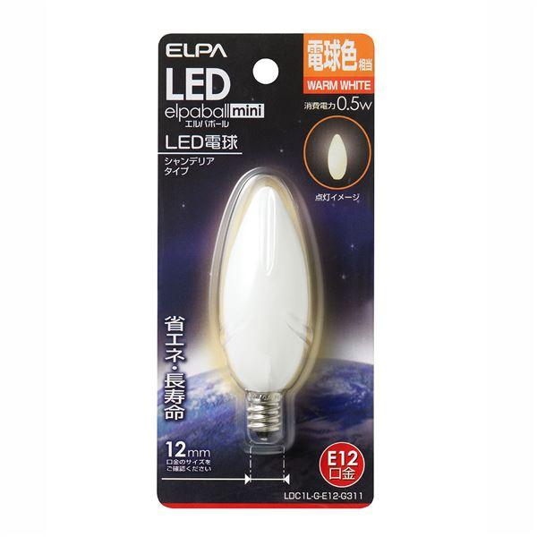 (業務用セット) ELPA LED装飾電球 シャンデリア球形 E12 電球色 LDC1L-G-E12-G311 【×5セット】topseller