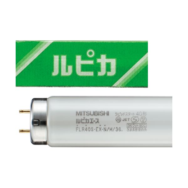 三菱電機照明 蛍光ランプ ルピカ直管ラピッドスタート形 40W形 3波長形 昼白色 FLR40S・EX-N/M/36 1セット(25本)topseller
