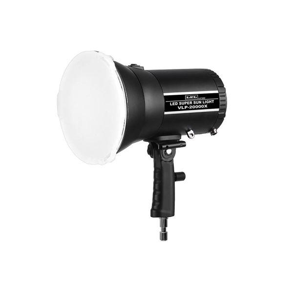 LPL LEDスーパーサンライトVLP-20000Xtopseller