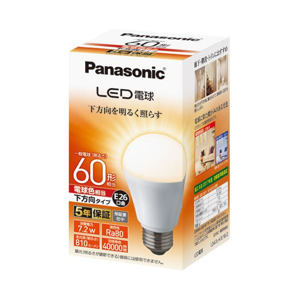 (まとめ) Panasonic LED電球60形 E26 下方向 電球色 LDA7LHEW2【×5セット】topseller