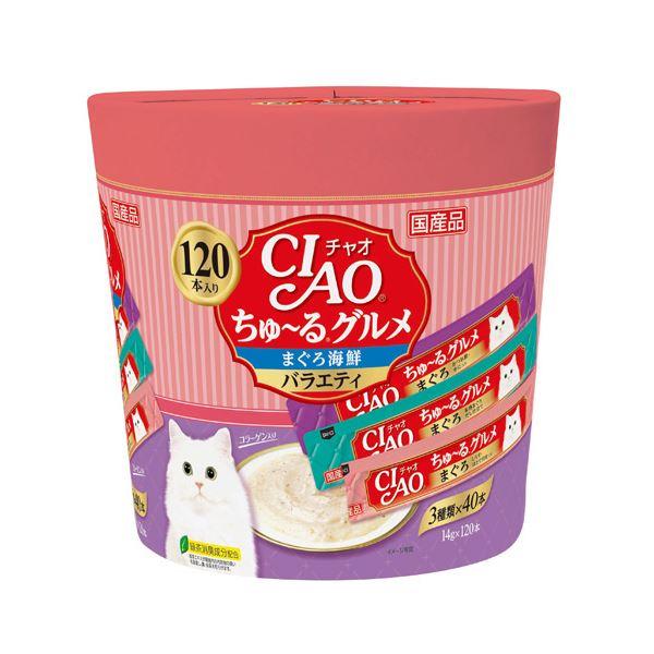 CIAO ちゅ~るグルメ まぐろ海鮮バラエティ 14g×120本 SC-211【ペット用品・猫用フード】topseller