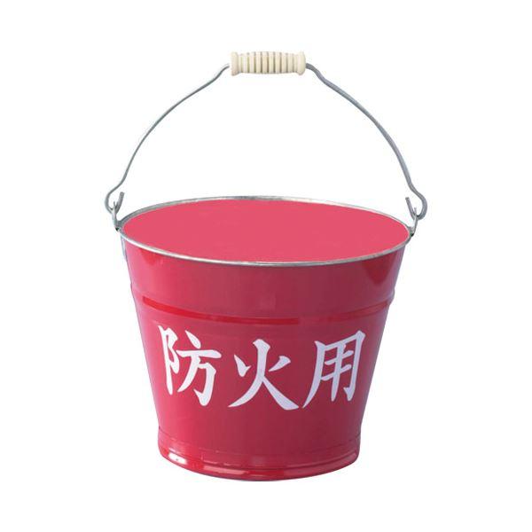 (まとめ) WING ACE 防火バケツ8リットルAT-08赤【×10セット】topseller