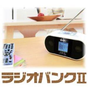 ベセトジャパン ラジオバンク録音 DRS-200topseller