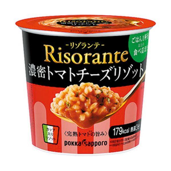 ポッカサッポロ リゾランテ 濃厚トマトチーズリゾット 1箱(46.5g×24個)topseller