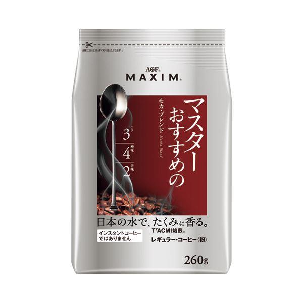 (まとめ) 味の素AGF マキシムマスターモカ・ブレンド260g【×10セット】topseller