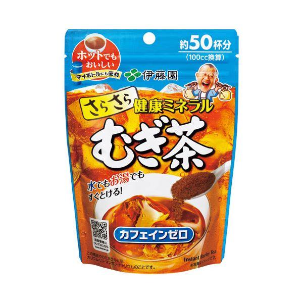 (まとめ)伊藤園 さらさら健康ミネラルむぎ茶40g【×50セット】topseller