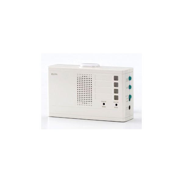 昭和貿易 通報装置 ワイヤレスチャイム呼出センサー EWS-2001topseller