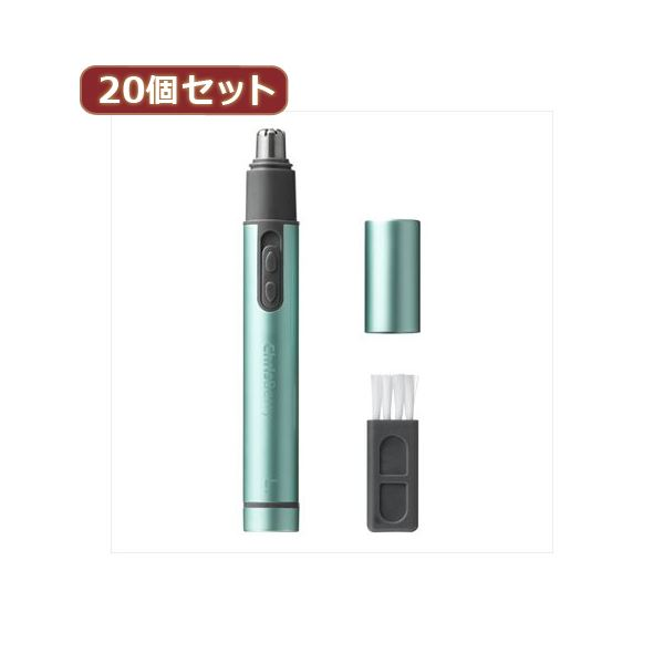 YAZAWA 20個セット ノーズトリマー CH311GRX20topseller