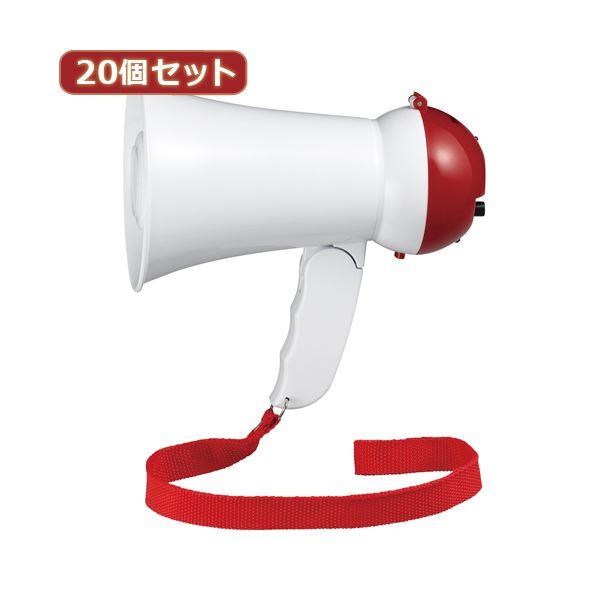YAZAWA 20個セット ハンドメガホン ミニ 5W Y01HM05WHX20topseller