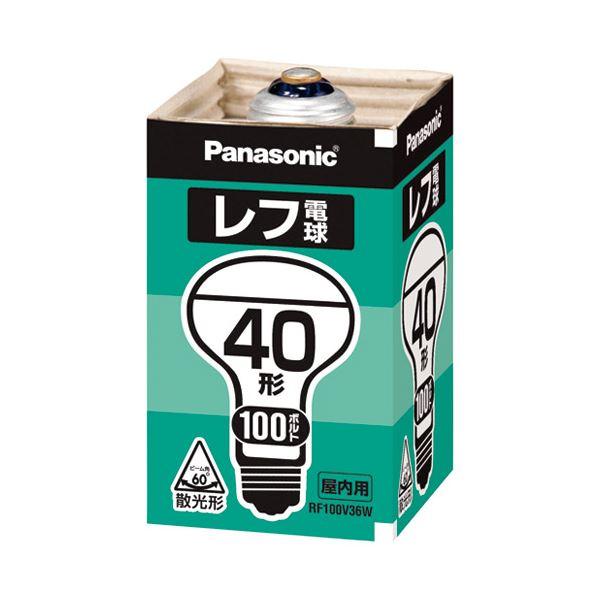 (まとめ) Panasonic 屋内用レフ電球 40形 RF100V36WD【×10セット】topseller