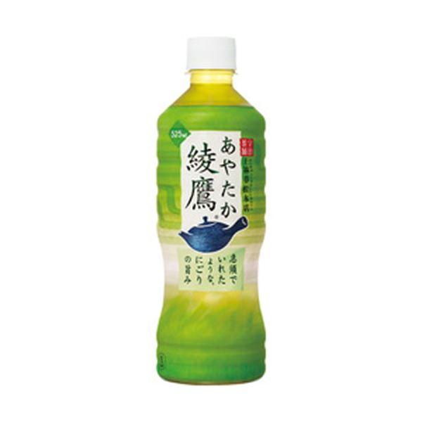(まとめ)コカ・コーラ 綾鷹525mlPET 1箱(525ml×24本)【×2セット】topseller