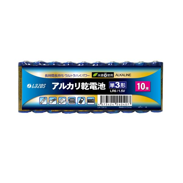 16個セット Lazos アルカリ乾電池 単3形 60本入り B-LA-T3X10X16topseller