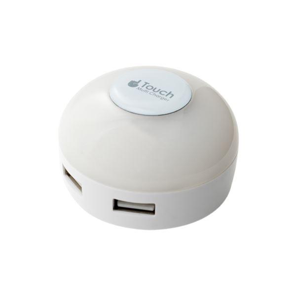 (まとめ) ミヨシ LEDライト搭載USB充電器 3.4A対応 白 電球色 IPA-34LLD/WH 【×2セット】topseller