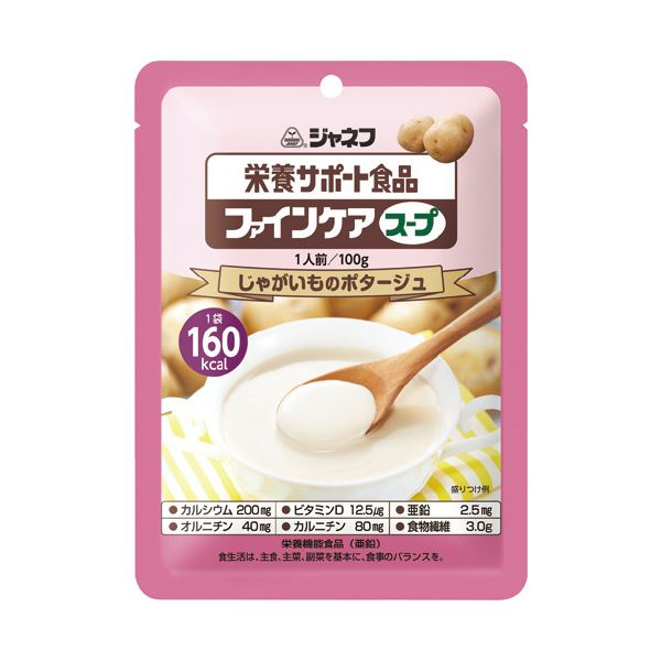 (まとめ)ファインケア スープ じゃがいものポタージュ6袋【×5セット】topseller