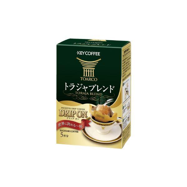 (まとめ)キーコーヒー ドリップオントラジャブレンド5袋入り【×50セット】topseller