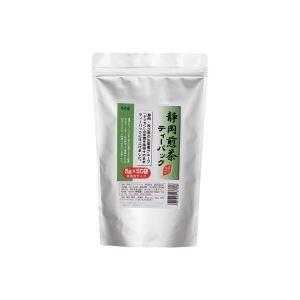 (業務用3セット)寿老園 静岡煎茶ティーバッグ5g×50袋topseller