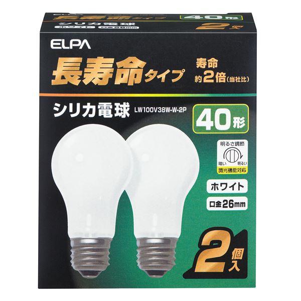 (業務用セット) ELPA 長寿命シリカ電球 40W形 E26 ホワイト 2個入 LW100V38W-W-2P 【×20セット】topseller