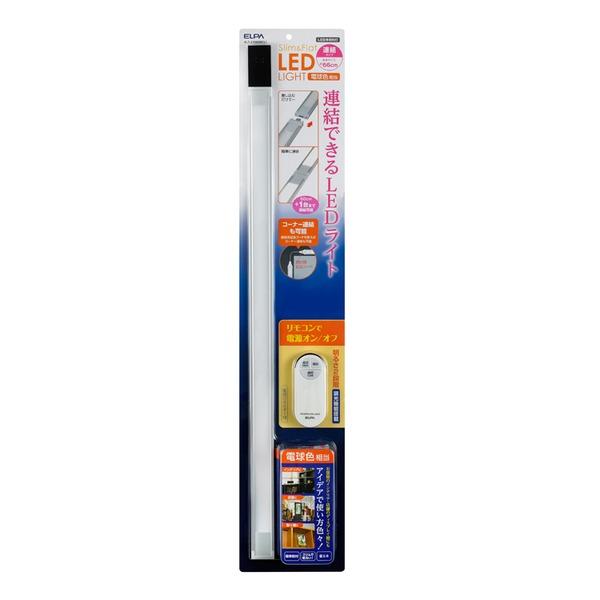 ELPA LED多目的灯 リモコンタイプ 66cm 電球色 ALT-J1060RE(L) topseller