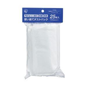 (業務用セット) 充電式クリーナー専用ダストパック 1パック(25枚) 型番:FDPAG1414 【×10セット】topseller