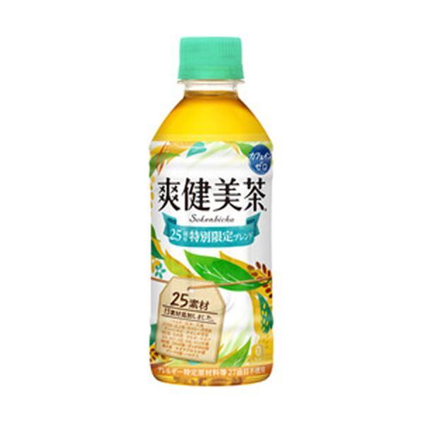(まとめ)コカ・コーラ 爽健美茶 300ml PET 1箱(24本)【×2セット】topseller