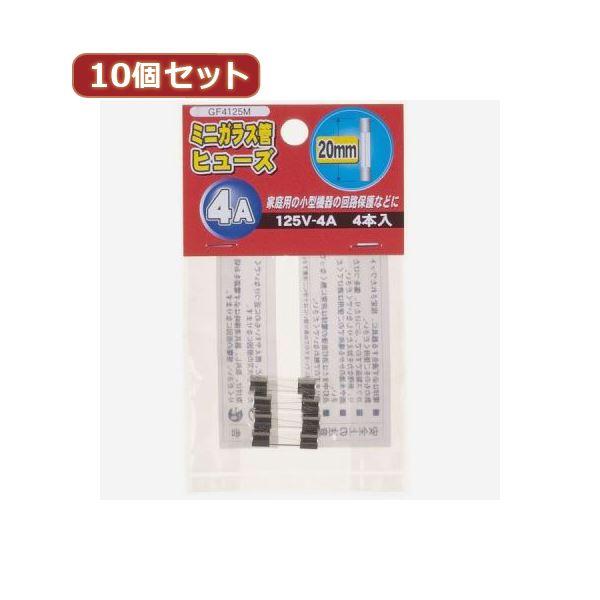 (まとめ)YAZAWA 10個セットミニガラス管ヒューズ20mm 125V GF4125MX10【×2セット】topseller