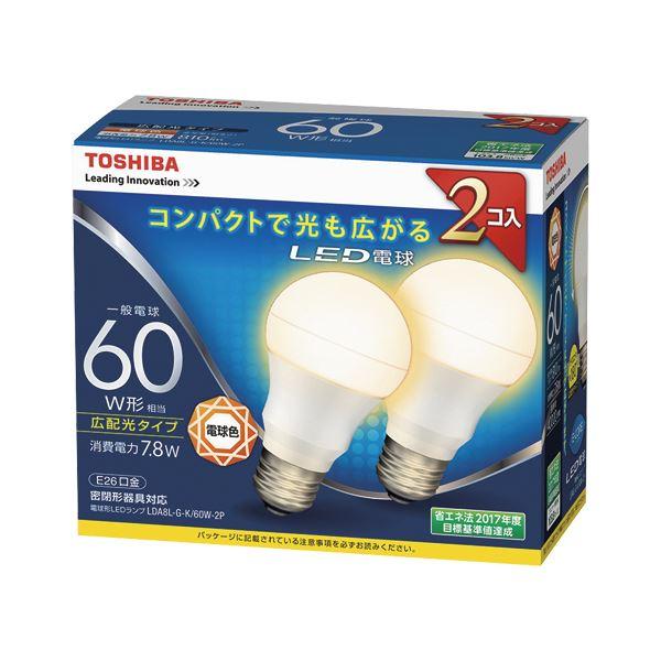 東芝 LED電球 一般電球形 広配光タイプ 810lm 電球色2P LDA8L-G-K/60W-2Ptopseller