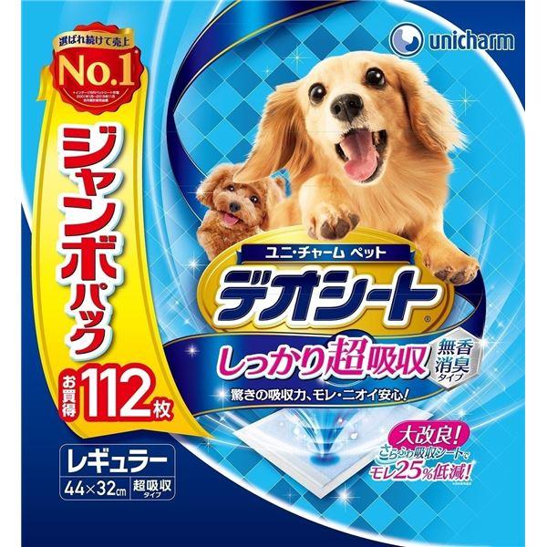 (まとめ)ユニ・チャーム デオシート 超吸収無香消臭レギュラー112枚 【ペット用品】【×4 セット】topseller