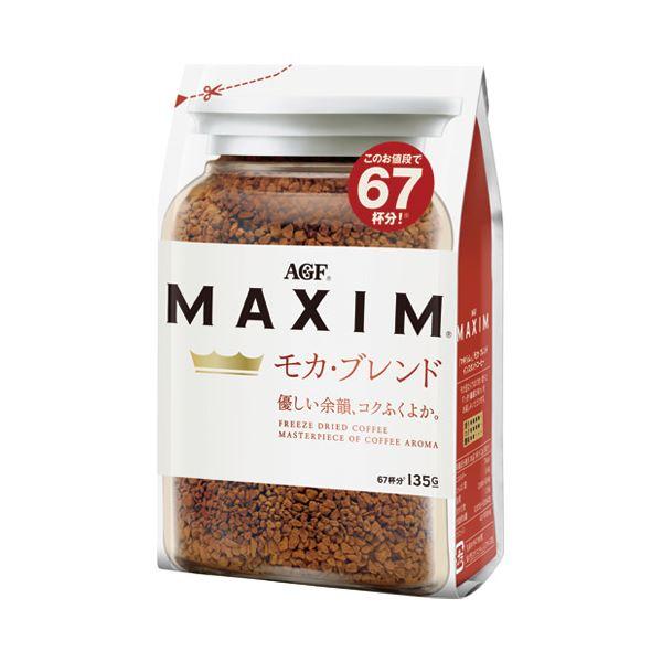 (まとめ) 味の素AGF マキシム モカ・ブレンド袋135g【×10セット】topseller