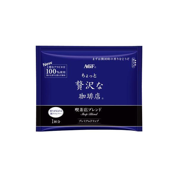 (まとめ)味の素AGF ちょっと贅沢な珈琲プレミアム喫茶 14P【×30セット】topseller