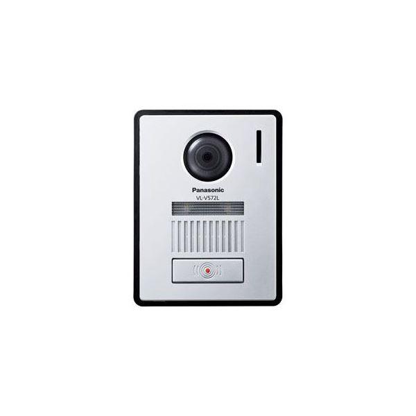 Panasonic カメラ玄関子機 VL-V572L-Stopseller