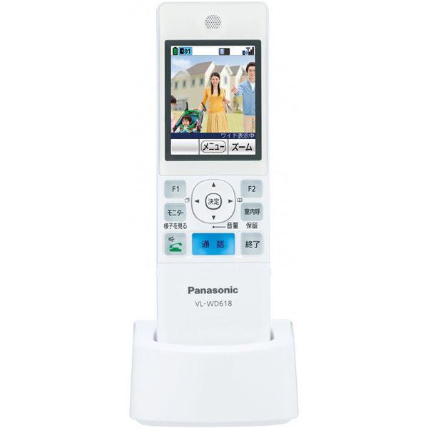 パナソニック(家電) ワイヤレスモニター子機topseller