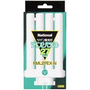 (業務用3セット)Panasonic パナソニック ツイン蛍光灯 FML 27W FML27EXN 昼白色topseller