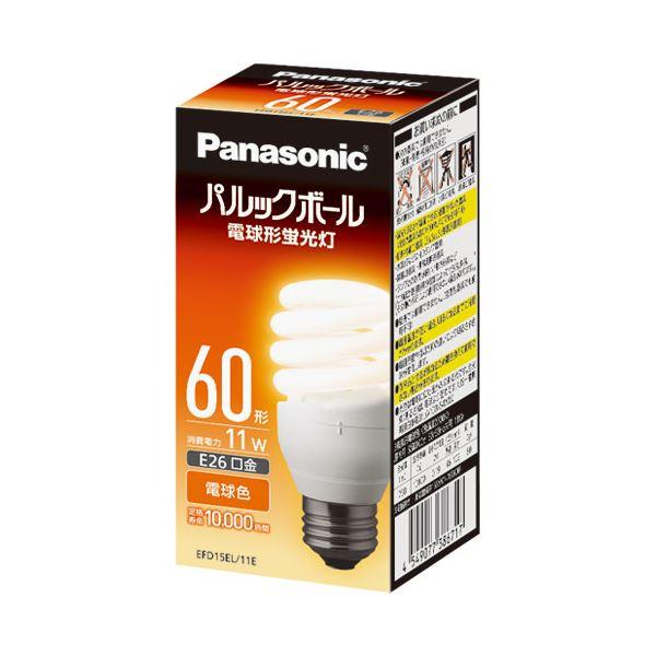 (まとめ) Panasonic 電球型蛍光灯 D60形 電球色 EFD15EL11E【×10セット】topseller