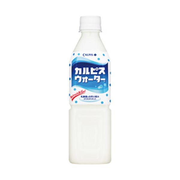 (まとめ)カルピス カルピスウォーター 500ml 1箱(24本)【×2セット】topseller