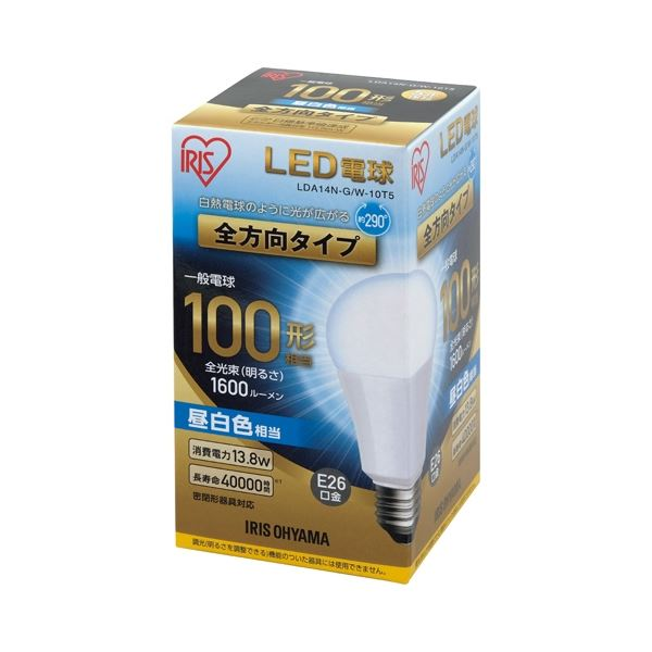 (まとめ)アイリスオーヤマ LED電球100W 全方向 昼白 LDA14N-G/W-10T5【×2セット】topseller